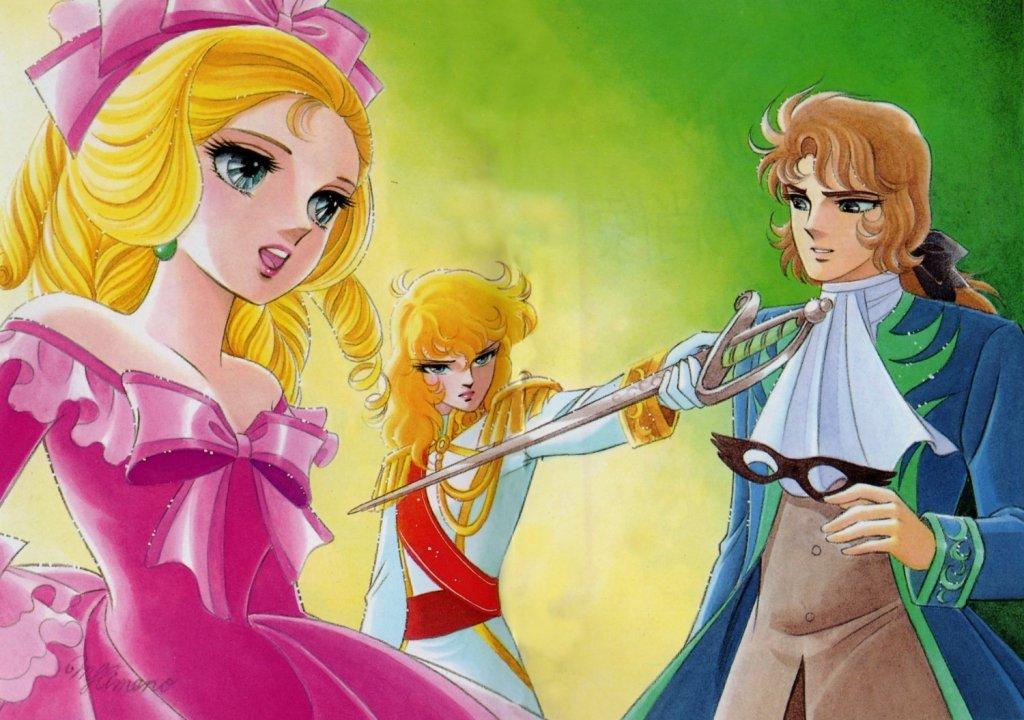 tre lady