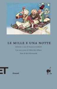 """Copertina """"Le mille e una notte""""dell'edizione Einaudi."""