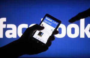 Facebook sale a 1,86 miliardi di utenti nel 2016