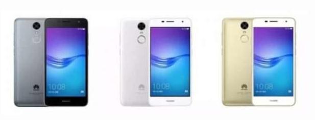 Huawei Enjoy 7 Plus: specifiche e scheda tecnica