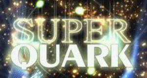 Ascolti tv: Superquark batte tutti mercoledì 21 giugno 2017